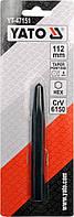 Слесарный кернер пробойник Yato YT-47151