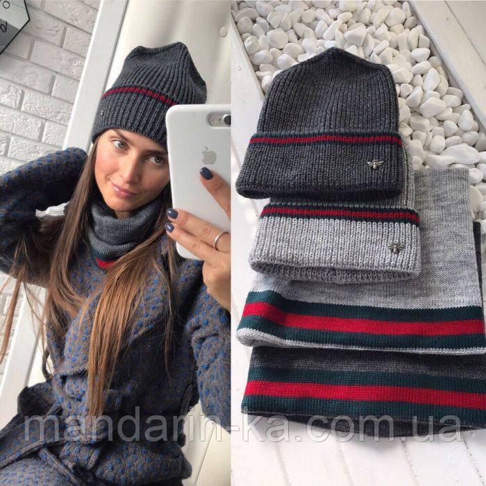 Шапка шарф-хомут комплект женский темно-серый на флисе 4 цвета