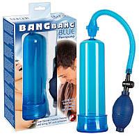 Вакуумная помпа для увеличения полового члена Bang Bang blue