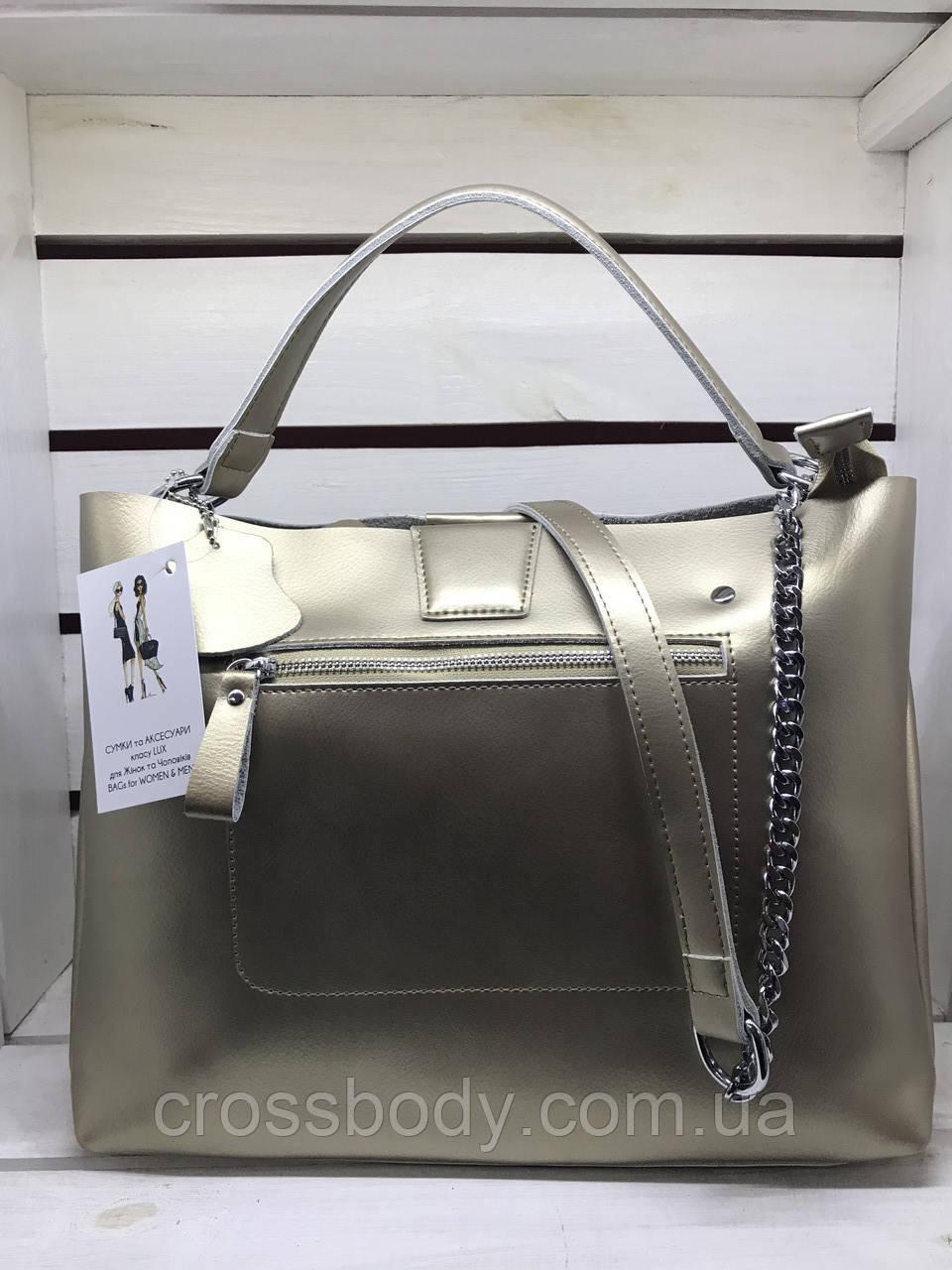c095ab670829 Женская кожаная сумка две ручки : продажа, цена в Львове. женские ...