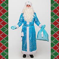 Костюм Деда Мороза парча небесный