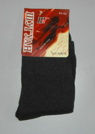 Носки мужские махра 1 пара 40-43 раз зимние