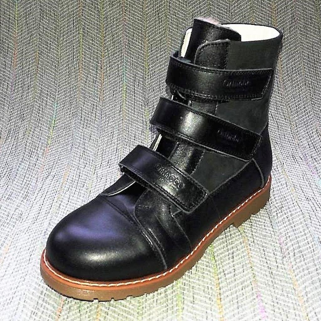 Ортопедичні черевики на зиму, Orthobe (код 0437) розміри: 36