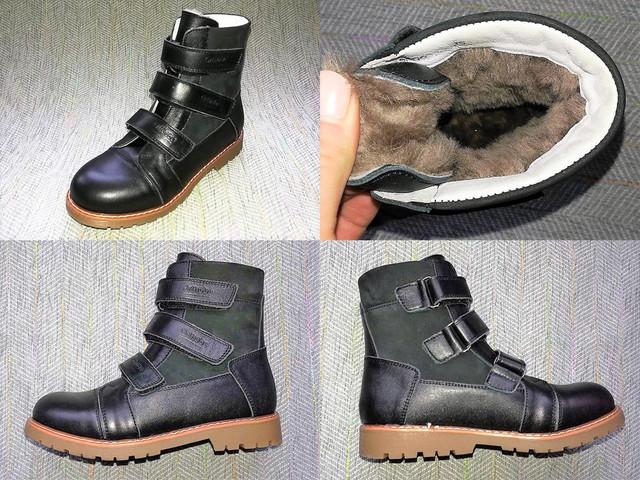 Ортопедичні черевики на зиму 305 фото