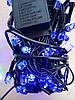 Новогодняя светодиодная гирлянда РУБИН 100LED мультикольор, фото 4