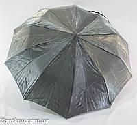 "Женский зонт хамелеон на 10 спиц ""анти-ветер"" от фирмы ""Bellissimo"""