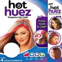 Мгновенная временная краска цветная пудра (мелки) для волос Hot Huez