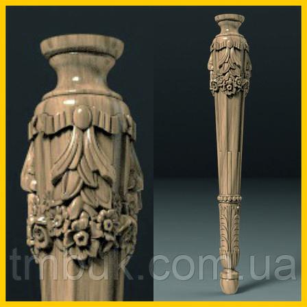 Ножка для стола, консоли из дерева круглая. С цветами и каннелюрами. Ясень. 620 мм., фото 2