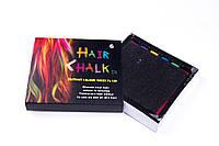 Крейда для волосся,крейда для гриму, 6 кольорів, №SFB006-2, набір для творчості