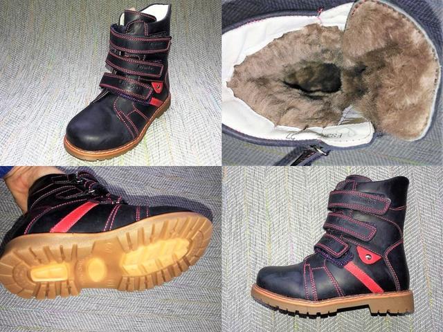 Ботинки на мальчика, ортопедические, Orthobe 308 фото