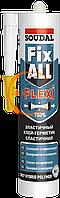 Клей-герметик Fix ALL Flexi 290мл Soudal чорний