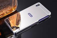 Алюминиевый чехол бампер для Sony Xperia Z5 (E6633), фото 1