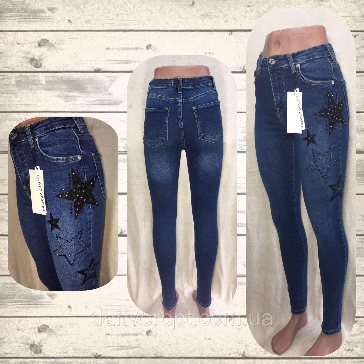 8f87438b1de Джинсы Американки женские стильные модные со стразами размер 26-31 ...