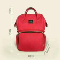 Сумка рюкзак для мамы Ximiran (MOM BAG,Baby Mo, Mummy Bag), Рюкзак для мам Ximiran, красный