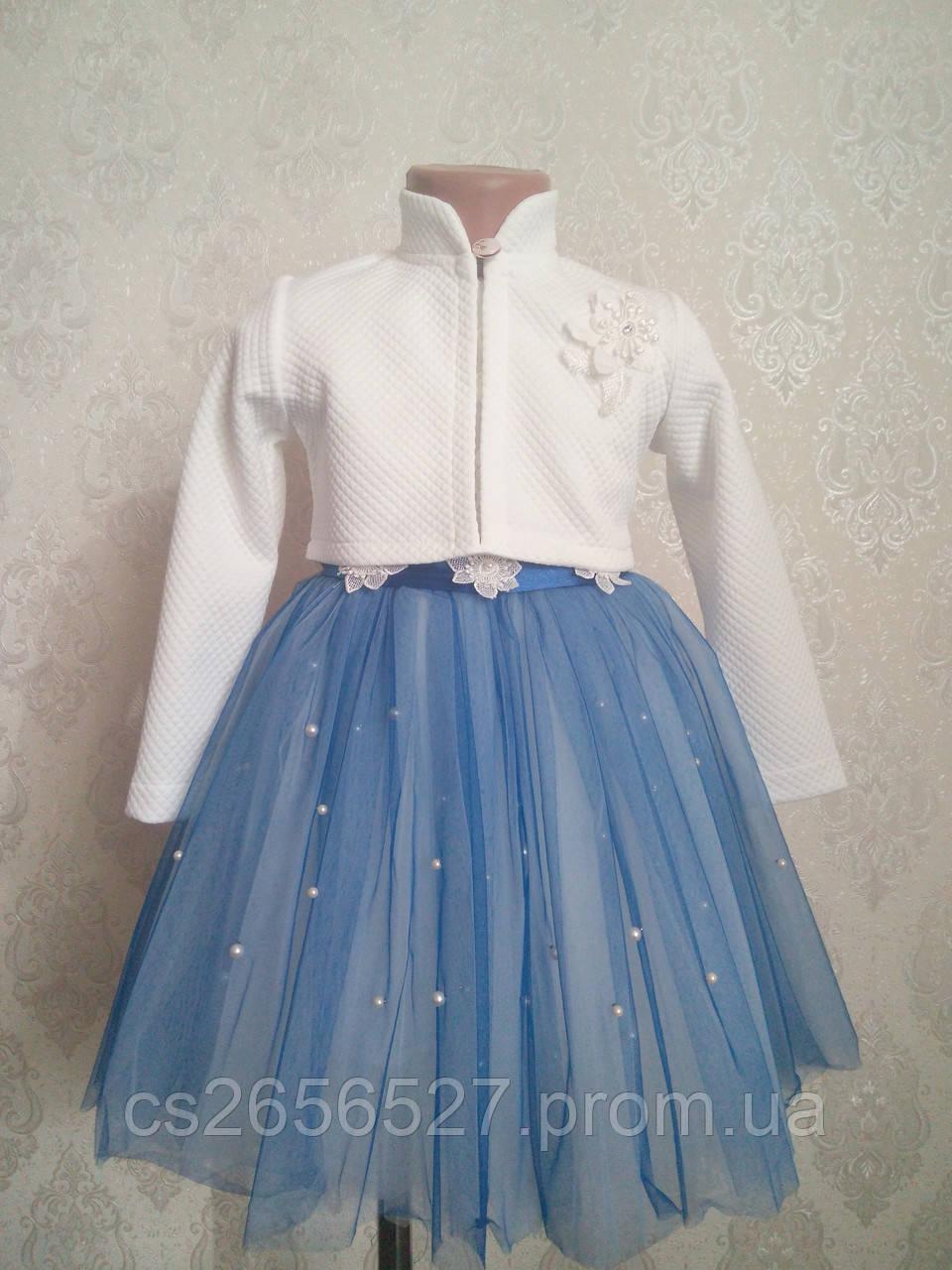 f0b6f85d6a7 Детское Платье для Девочки с Болеро