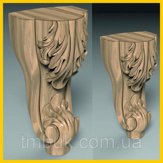 Ножка гнутая с лепестками деревянная резная. Для шкафов, тумб, комодов, деревянной мебели. 200 мм.