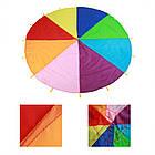 Игровой Парашют разноцветный с ручками 3м, фото 6
