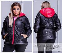 Куртка короткая с капюшоном плащевка+150 синтепон 44-46,46-48,48-50,50-52,52-54,54-56, фото 1