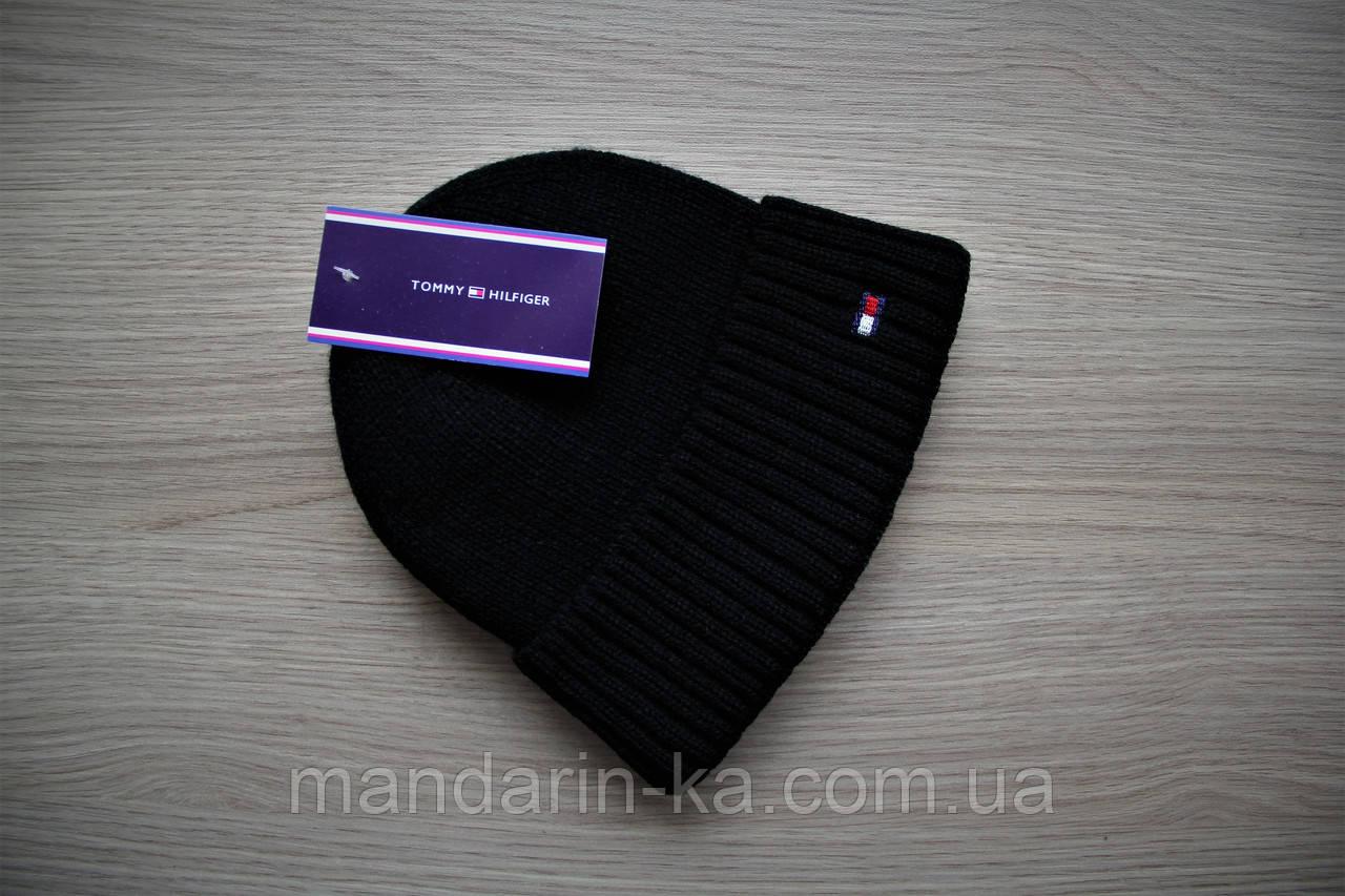 Мужская  шапка   3 цвета