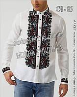 Купити Чоловічий одяг для вишивки (заготовки з нанесеним на тканину ... 466c42f5fce2e