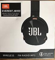 Наушники JBL EXTRA BASS 950, фото 1