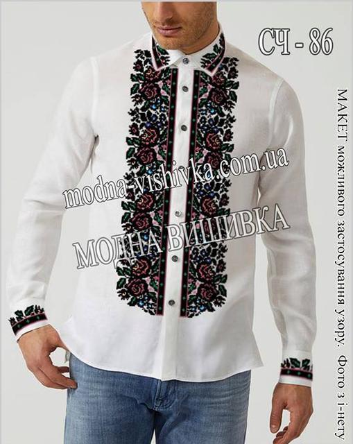 Купити Чоловічий одяг для вишивки (заготовки з нанесеним на тканину  малюнком). Найприємніші ціни і найкраща якість від
