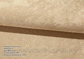 Римская штора из однотонной ткани Soft Lux 40 см ширина