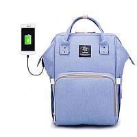 Сумка рюкзак для мамы Ximiran (MOM BAG,Baby Mo, Mummy Bag), Рюкзак для мам Ximiran, голубой