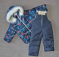 Зимний детский комбинезон для мальчика комплект куртка со штанами, фото 1