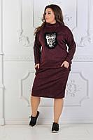 Костюм женский (юбка+кофта) ангора батал, фото 1