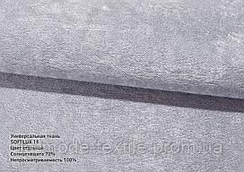 Римская штора из однотонной ткани Soft Lux шириной 60 см
