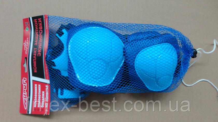 Детская защита для роликов Profi MS 0336LB, фото 2