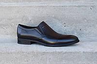 Класичні туфлі ІКОС - стильне чоловіче взуття!