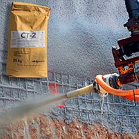 Заполнение выбоин в бетоне - СТ-2
