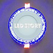 Светодиодный светильник Bubble 6W+3W BL