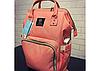 Сумка рюкзак для мамы Ximiran (MOM BAG,Baby Mo, Mummy Bag), Рюкзак для мам Ximiran, розовый - My best buy в Одесі