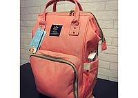 Сумка рюкзак для мамы Ximiran (MOM BAG,Baby Mo, Mummy Bag), Рюкзак для мам Ximiran, розовый