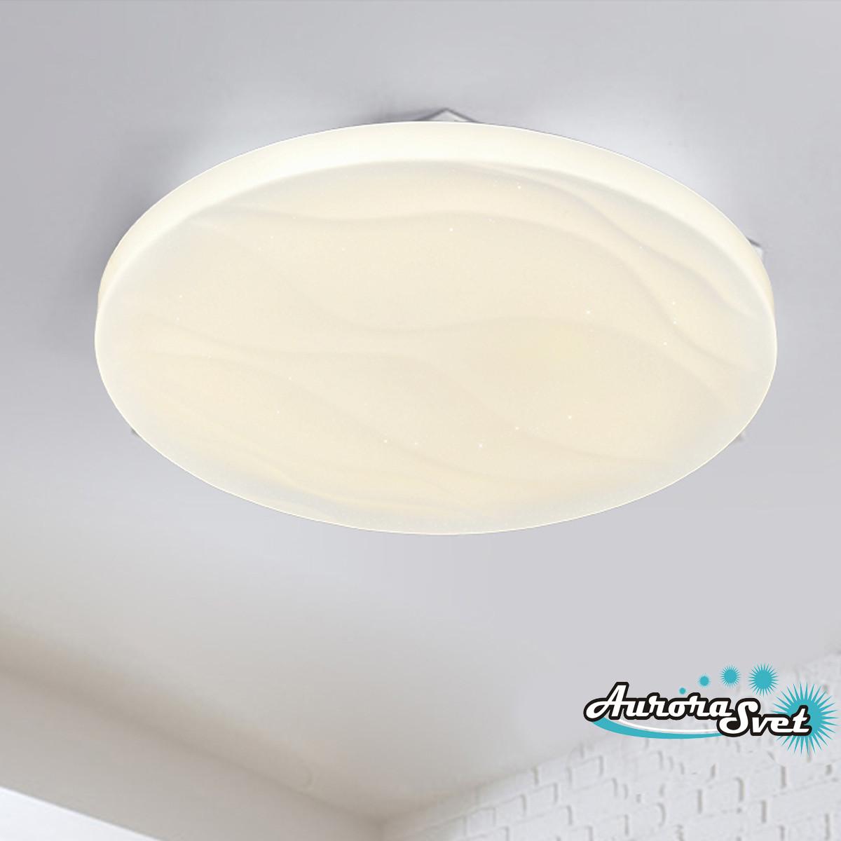 Люстра подвесная AuroraSvet 031. LED светильник люстра. Светодиодный светильник люстра.