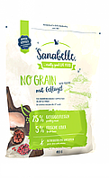 Sanabelle NO GRAIN - корм для кошек с чувствительным пищеварением или склонных к аллергии