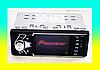 Автомагнитола Pioneer 4038