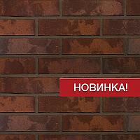 Керамический кирпич Terca, Narva