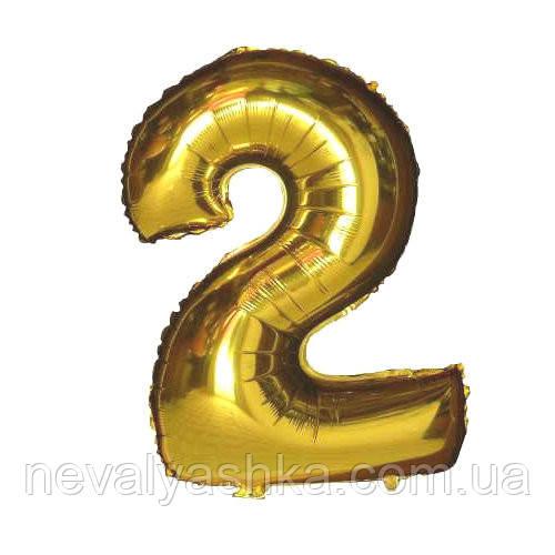Шар Воздушный Фольгированный Шарик Надувной Цифра 2 два двойка золотая 90см  Шары 008857