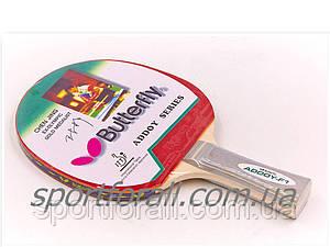 Ракетка для настольного тенниса   Butterfly (реплика) MT-4427