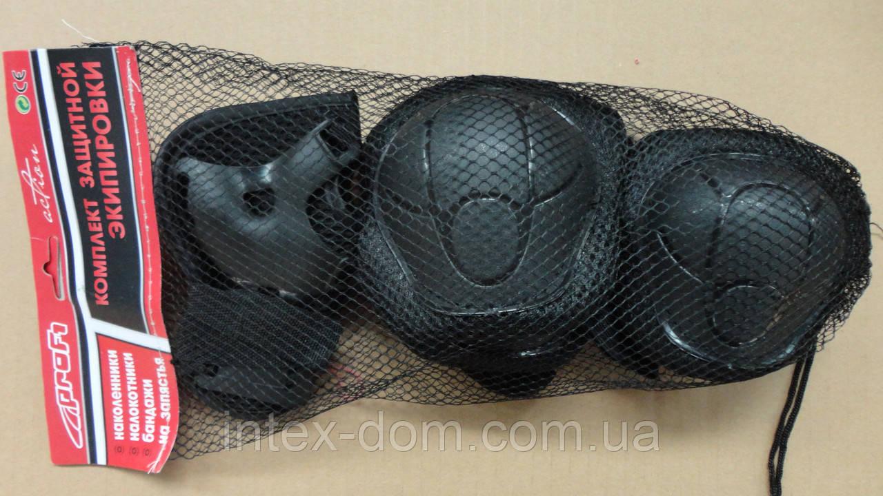 Захист MS 0336BL (Чорний)
