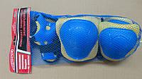 Детская защита для роликов Profi MS 0336Y