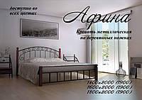 Кровать металлическая Афина на деревянных ногах