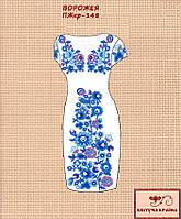 75698690051a26 Заготовка жіночої сукні з коротким рукавом для вишивки Квітуча Країна  ПЖкр-148. ВОРОЖЕЯ