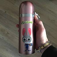 Термос детский Zootopia Герои Зверополис термочашка 350 мл розовый заяц термокружка