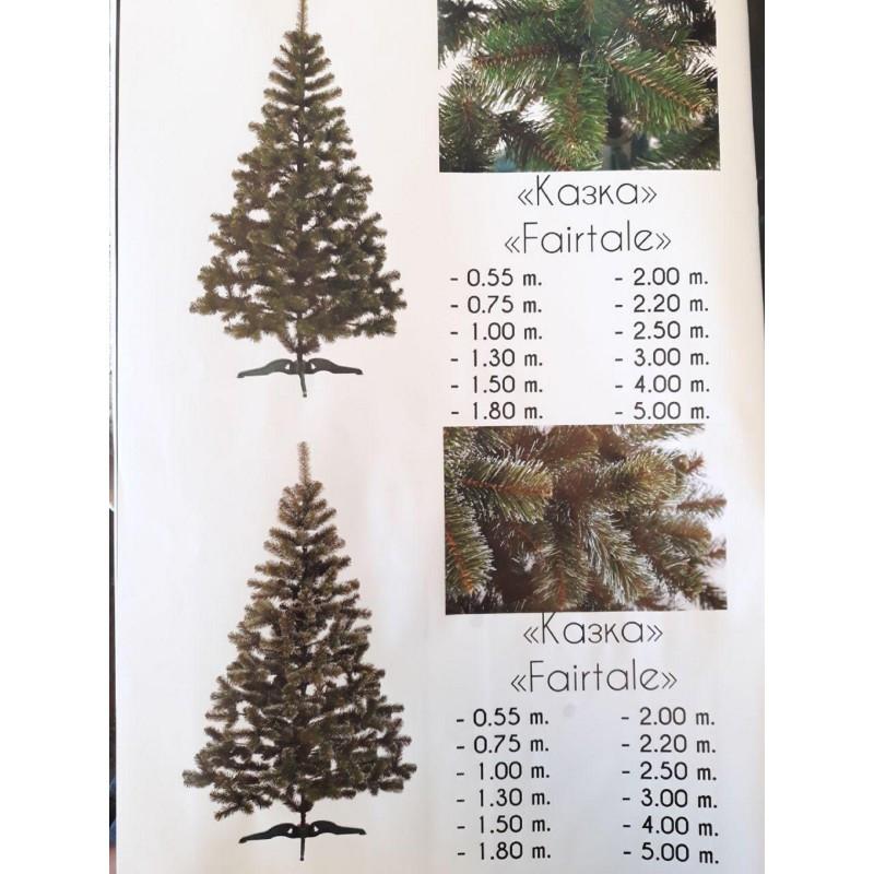 "Искусственная елка ""Казка"" 2.2м 2 вида на подставке"