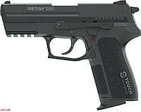 Шумовой пистолет Retay Arms S20 Black